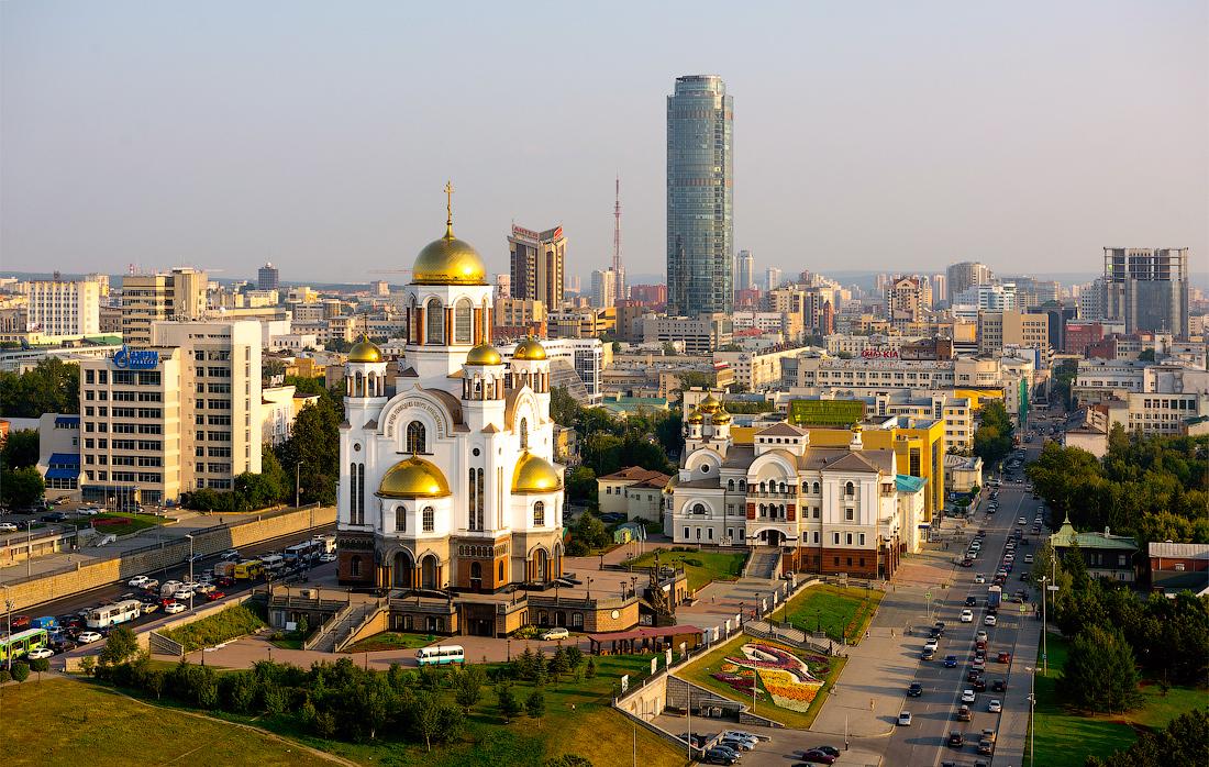 Чёрная Пятница в Екатеринбурге